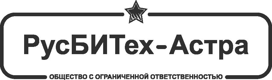 ООО «РусБИТех-Астра»